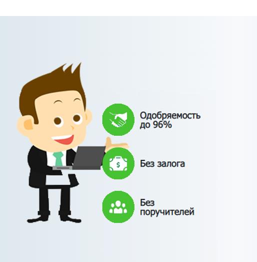 Брокеры кредитные в получения кредита в москве